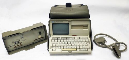 HP 4951C PROTOCOL ANALYZER w/18180A INTERFACE & HP 04951 61618 8738 CABLE TESTED