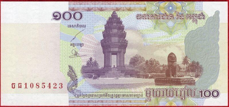 CAMBODIA - 100 RIELS - 2001 - P53