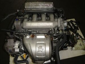 JDM 94-99 Toyota Celica ST202 3S-GE 3S Engine 5 Speed