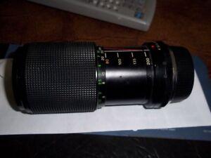 Lense for camera