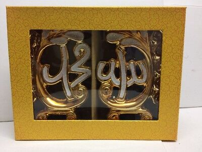 Islamic Ornament With Allah And Muhammad Name(china version)
