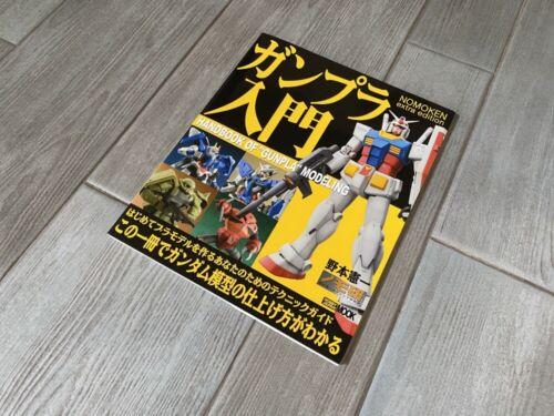 HANDBOOK OF GUNPLA MODELING GUNDAM BOOK HOBBY JAPAN NOMOKEN - US SELLER -