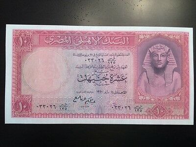 Reproduction 10 Egyptian Pounds 1960 Pharaoh Money Bank Note