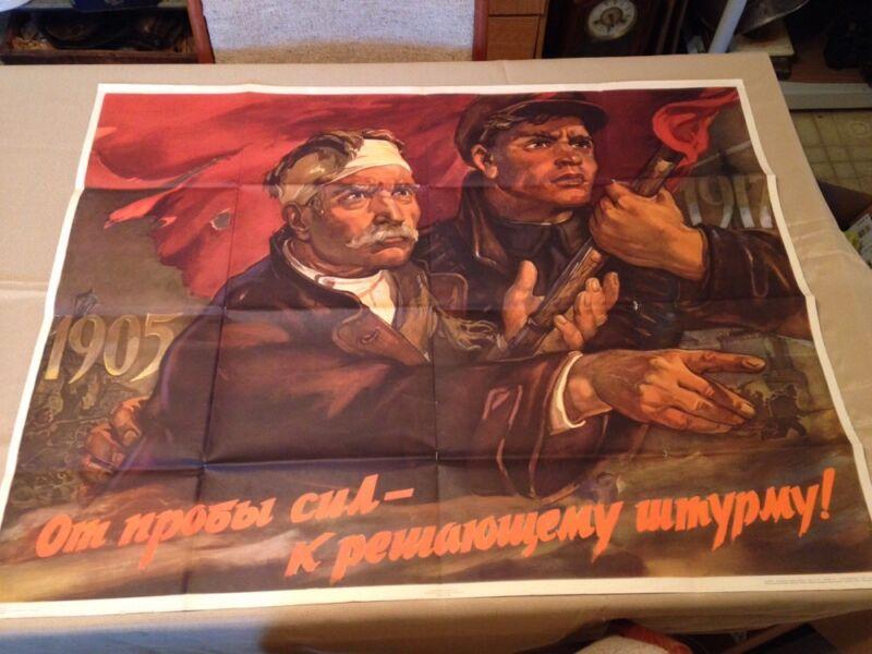 Rare Original Russian Revolution Poster Trial Run Of Strength Decisive Storm