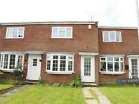 2 bedroom house in Rutland Close, Warsop, NG20 (2 bed)