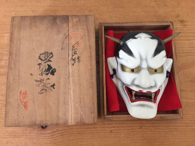 Vtg Mini Japanese Buddhist Porcelain Evil Oni Noh Hannya Demon Mask Small 3""