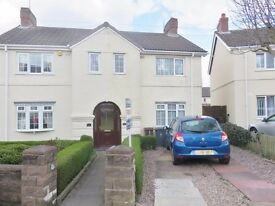 3 bedroom house to rent for £650 per month (Willenhall/Wolverhampton)