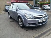 VAUXHALL ASTRA Design 16V Twinport (silver) 2005