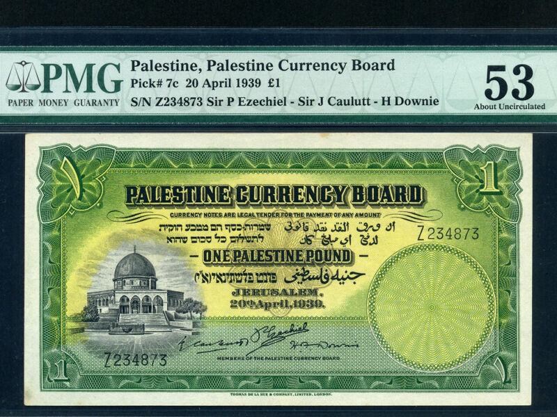 Palestine Currency Board:P-7c,1 Pound,1939 * Israel * PMG AU 53 *