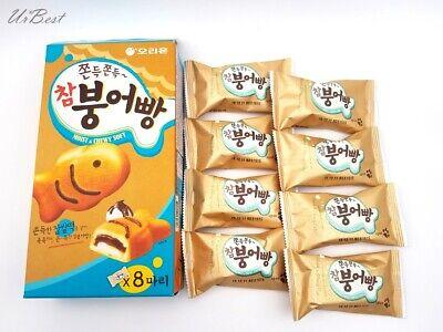 Korean food Moist Chewy Soft Pie CHAMBUNGEOPPANG Fish Shaped Cake Bun (8pcs)