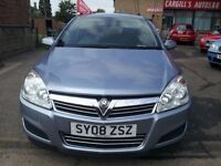 VAUXHALL ASTRA BREEZE (silver) 2008