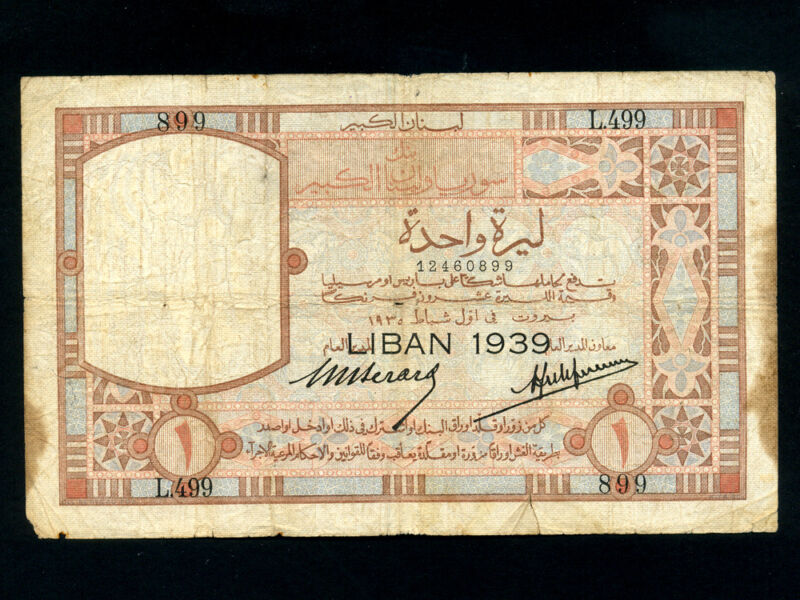 Lebanon:P-A13b,1 Livre 1939 (1935) * Harbor * Rare Type *