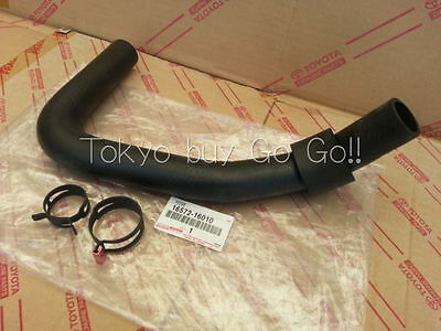Toyota Corolla cp AE86 Radiator Outlet Hose Clamp set NEW Genuine OEM Parts