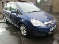 VAUXHALL ZAFIRA EXCLUSIV 1.6ltr 7 SEATER WITH ONLY 57130 MILES (blue) 2008