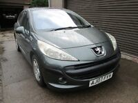 PEUGEOT 207 SE 16V -- PAY AS YOU GO FINANCE AVAILABLE -- (grey) 2007