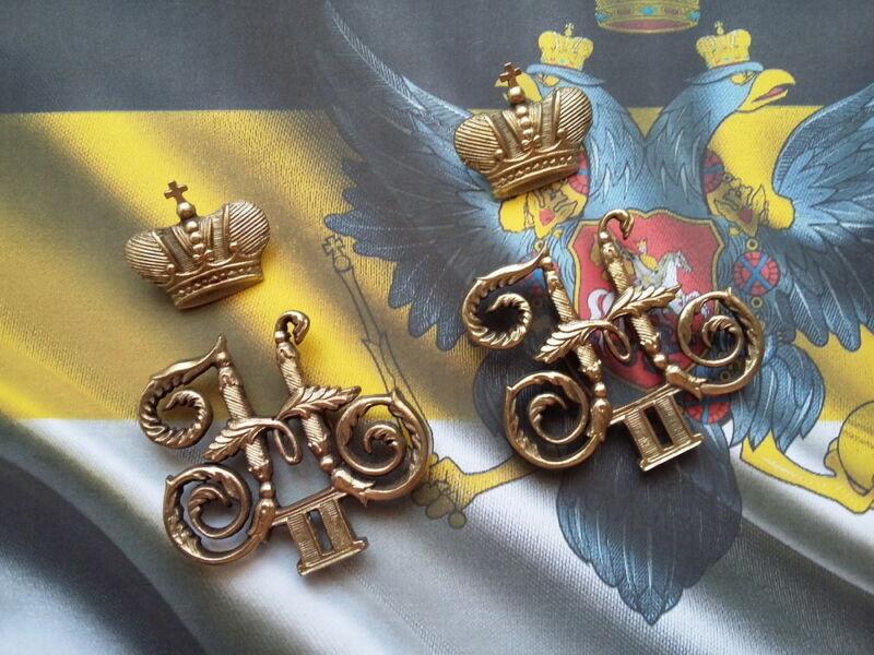 IMPERIAL RUSSIAN MONOGRAM. SIGN OF EPAULETTE. NIKOLAY II. COPY