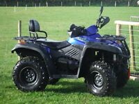 Quadzilla Terrain 600 farm quad bike - 594cc, automatic with rev, diff lock, rack, electric start.