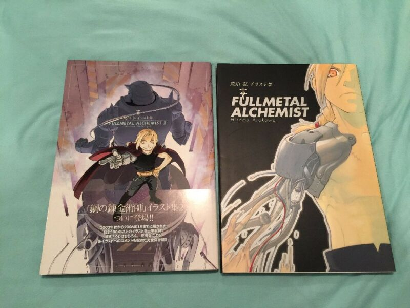 The Art Of Fullmetal Alchemist 1 & 2 Hiromu Arakawa set lot manga japanese