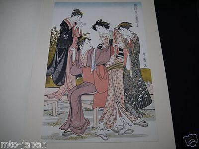 Masterpeice UTAMARO HANGA  Shuei-sha edition June 1963 Plate 4  Real size (sp)
