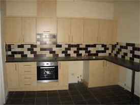 FANTASTIC 2 BED FLAT-Harraton Terrace, Durham Road, Birtley, Chester le Street, Tyne and Wear