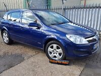 VAUXHALL ASTRA 1.4 ENERGY 5 DOOR MANUAL PETROL IN BLUE NICE CAR (blue) 2007
