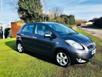 TOYOTA YARIS 1.3 TR VVT-I, MOT Feb 2019, Just Serviced, Excellent Low Mileage Example (grey) 2010