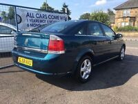 CAR FINANCE SPECIALISTS Vauxhall VECTRA