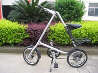 Ultra Compact Single Speed Folding Bike in Perfect Order