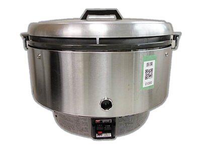 Rinnai LP Gas suzuchu Big Cooling Rice Cooker: RR-50S2: 9L Cooking!