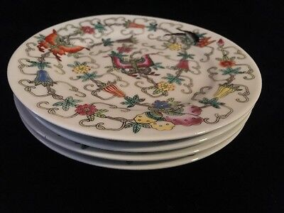 Vintage Butterfly Moth Pattern Salad Dessert Plates Colorful Floral Lot 4 China