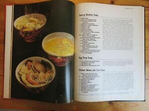 Oriental Cookbook Kingston Kingston Area image 2