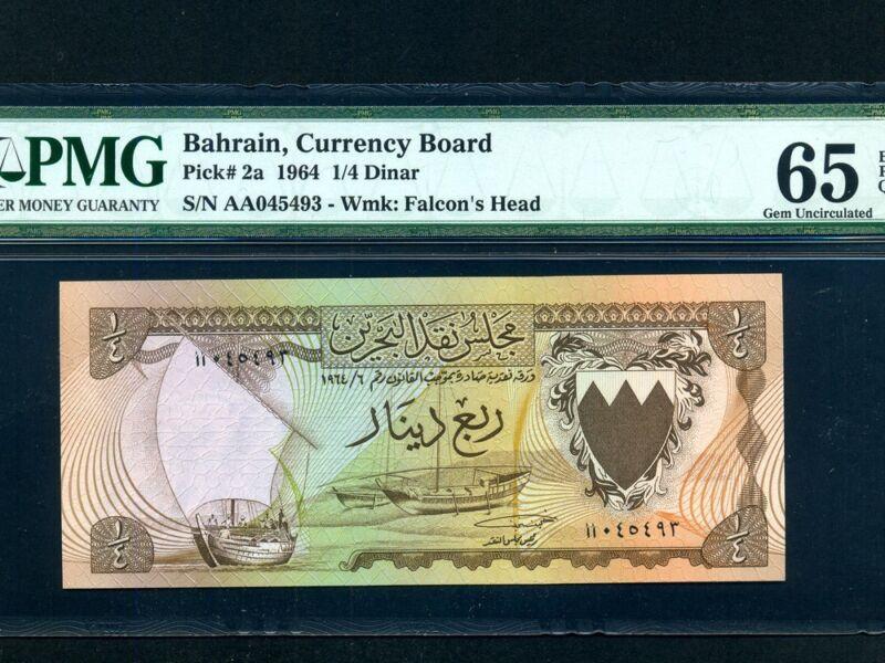 Bahrain:P-2,¼ Dinar,1964 * Dhow & Arms * PMG Gem UNC 65 EPQ *