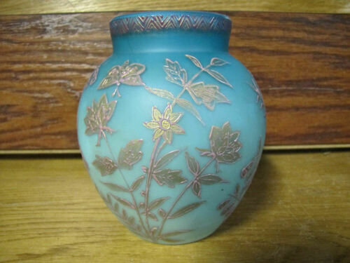 Thomas WEBB Blue Satin Art Glass Vase 1890s