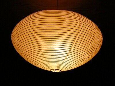 Isamu Noguchi Akari 26A (Shade Only) Pendant lamp Washi Japanese Light Handcraft