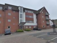 1 bedroom flat in Griffin Close, Northfield, Birmingham, B31 (1 bed)