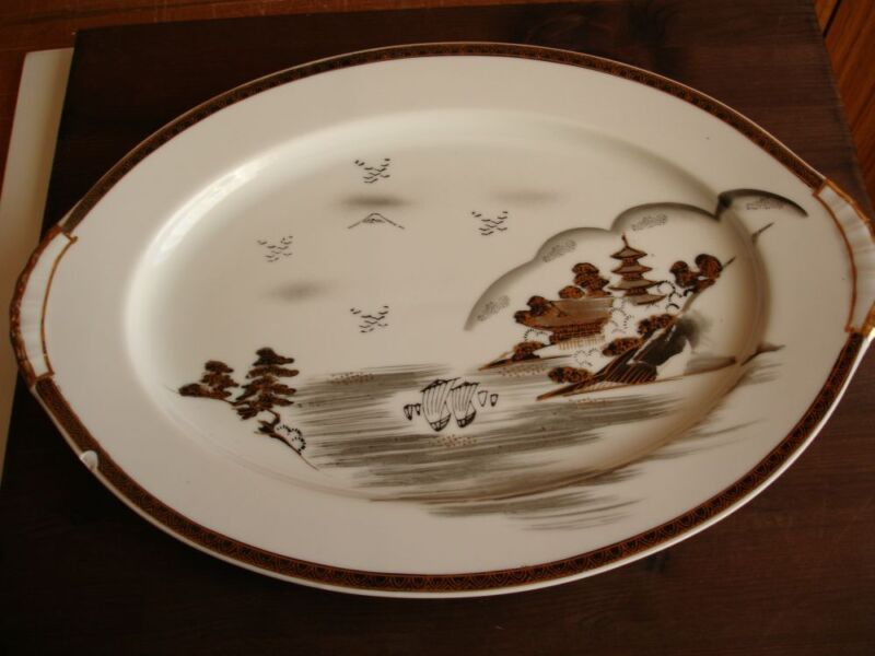 Japan Kutani China Handpainted Gold/Black Serving Platter