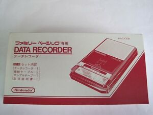 Nintendo FAMICOM Familybasic Data Recorder NEW Rare!