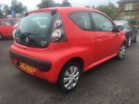 CAR FINANCE SPECIALISTS Citroen C1