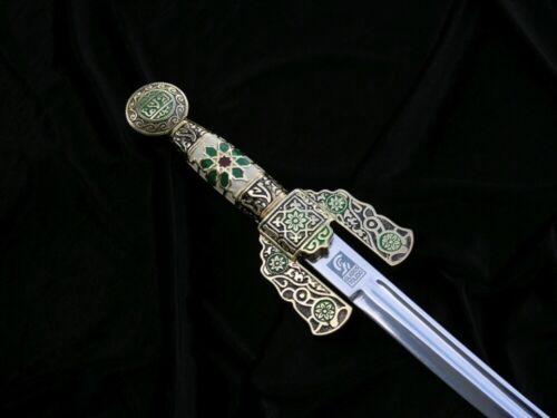 ARABIC curved sword SWORD 205