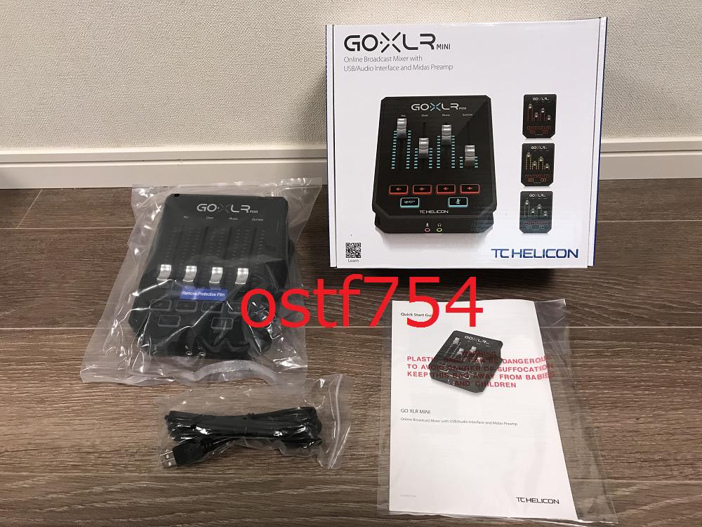 TC Helicon GO XLR Mini Multi Effects Audio Interface Broadca