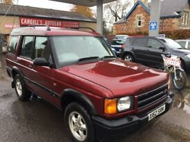 LAND ROVER DISCOVERY TD5 GS 7STR (red) 2000
