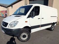 All vans and light commercial vehicles purchased in any condition