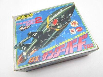 POPY POPINICA Thunderbirds DX TB2 Diecast w/Box Action Figure Japan