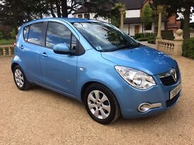 VAUXHALL AGILA 1.2 Design, FSH, MOT Jan 2018, Looks and Drives Superb (blue) 2009