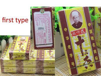 Chinese kitchen cooking culinary herb seasoning thirteen spice powder 王守义十三香