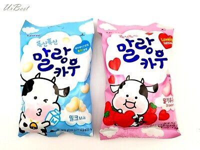 Candy Home Garden Ebayshopkorea Discover Korea On Ebay