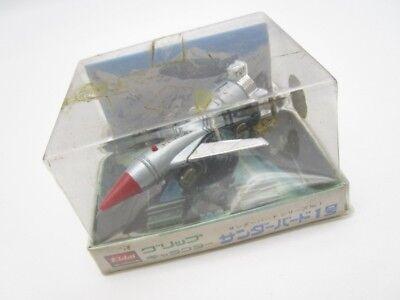 EIDAI GRIP Series Thunderbirds 1 CHOGOKIN w/Box Action Figure Japan