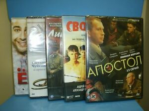 Russian movies on DVD