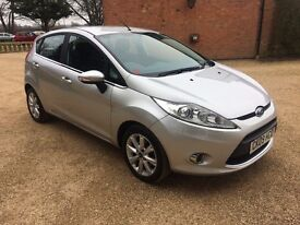 FORD FIESTA 1.2 Zetec, MOT March 2018, Just Serviced, BARGAIN (silver) 0
