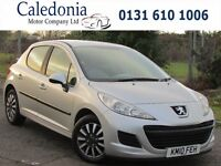 PEUGEOT 207 1.4 S 5DR AIR-CON (silver) 2010